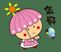 Jhen-jhu meatballs(Big-Head Boy) sticker #5160577