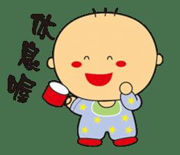 Jhen-jhu meatballs(Big-Head Boy) sticker #5160581