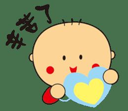 Jhen-jhu meatballs(Big-Head Boy) sticker #5160583
