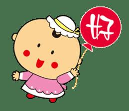 Jhen-jhu meatballs(Big-Head Boy) sticker #5160585
