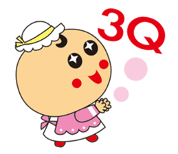 Jhen-jhu meatballs(Big-Head Boy) sticker #5160586