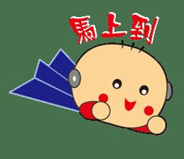 Jhen-jhu meatballs(Big-Head Boy) sticker #5160588