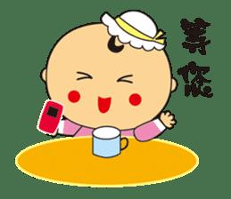 Jhen-jhu meatballs(Big-Head Boy) sticker #5160589