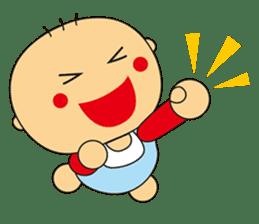 Jhen-jhu meatballs(Big-Head Boy) sticker #5160592