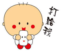 Jhen-jhu meatballs(Big-Head Boy) sticker #5160594