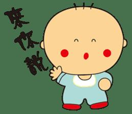 Jhen-jhu meatballs(Big-Head Boy) sticker #5160596