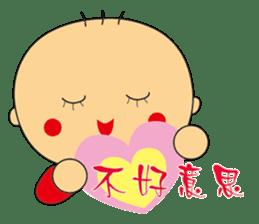Jhen-jhu meatballs(Big-Head Boy) sticker #5160597