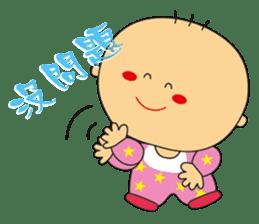 Jhen-jhu meatballs(Big-Head Boy) sticker #5160602