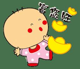 Jhen-jhu meatballs(Big-Head Boy) sticker #5160603