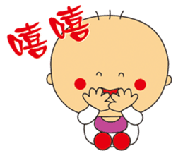 Jhen-jhu meatballs(Big-Head Boy) sticker #5160607