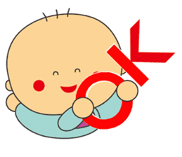 Jhen-jhu meatballs(Big-Head Boy) sticker #5160608