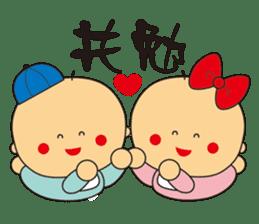 Jhen-jhu meatballs(Big-Head Boy) sticker #5160610