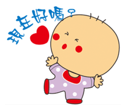 Jhen-jhu meatballs(Big-Head Boy) sticker #5160611