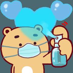 สติ๊กเกอร์ไลน์ N9: หมีหงุดหงิด เป็นห่วงนะ