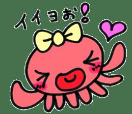 machan of octopus sticker #5160773