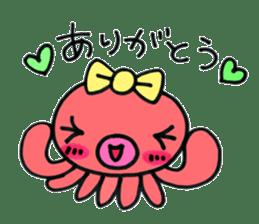 machan of octopus sticker #5160774