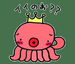 machan of octopus sticker #5160785