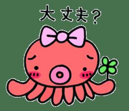 machan of octopus sticker #5160786