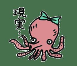 machan of octopus sticker #5160787