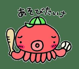 machan of octopus sticker #5160792