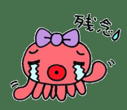 machan of octopus sticker #5160804