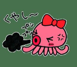 machan of octopus sticker #5160808
