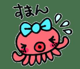 machan of octopus sticker #5160809