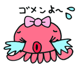 machan of octopus sticker #5160811