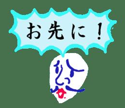 IROIROARUYONE. No.01 sticker #5162413