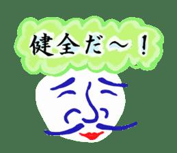 IROIROARUYONE. No.01 sticker #5162431