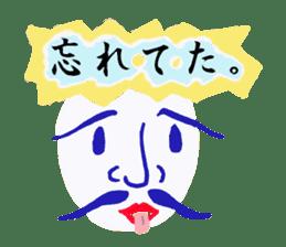IROIROARUYONE. No.01 sticker #5162446