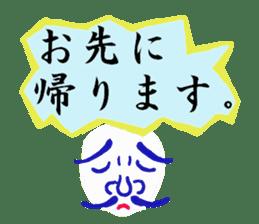 IROIROARUYONE. No.01 sticker #5162448