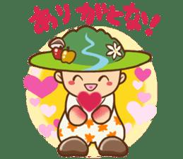 Iida dialects of Dan-Q-Kun sticker #5162533