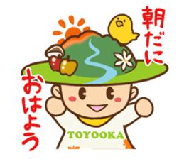 Iida dialects of Dan-Q-Kun sticker #5162535