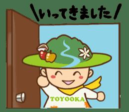 Iida dialects of Dan-Q-Kun sticker #5162537