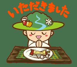 Iida dialects of Dan-Q-Kun sticker #5162538
