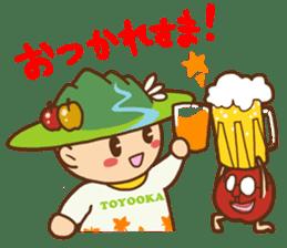 Iida dialects of Dan-Q-Kun sticker #5162540