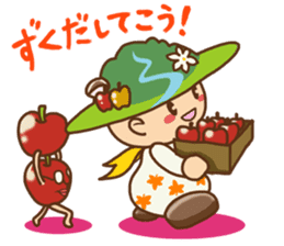 Iida dialects of Dan-Q-Kun sticker #5162541