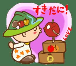 Iida dialects of Dan-Q-Kun sticker #5162542