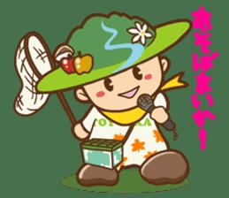 Iida dialects of Dan-Q-Kun sticker #5162543