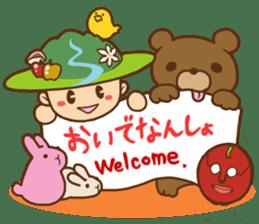 Iida dialects of Dan-Q-Kun sticker #5162545