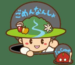 Iida dialects of Dan-Q-Kun sticker #5162546