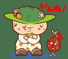 Iida dialects of Dan-Q-Kun sticker #5162548