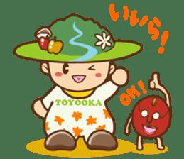 Iida dialects of Dan-Q-Kun sticker #5162549