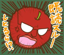 Iida dialects of Dan-Q-Kun sticker #5162551