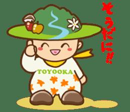 Iida dialects of Dan-Q-Kun sticker #5162552