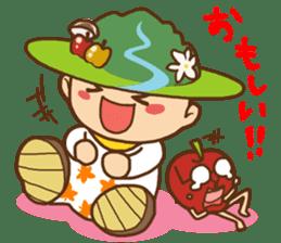 Iida dialects of Dan-Q-Kun sticker #5162553