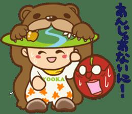 Iida dialects of Dan-Q-Kun sticker #5162554