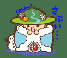 Iida dialects of Dan-Q-Kun sticker #5162556