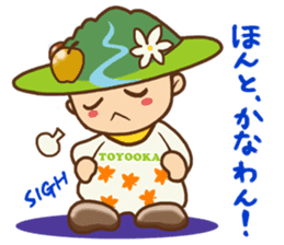 Iida dialects of Dan-Q-Kun sticker #5162557